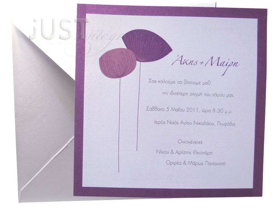 Floral Wedding invitations A1128