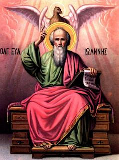 القديس يوحنا الانجيلي