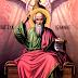 انجيل يوحنا كيف كتب و كيف وصل إلينا