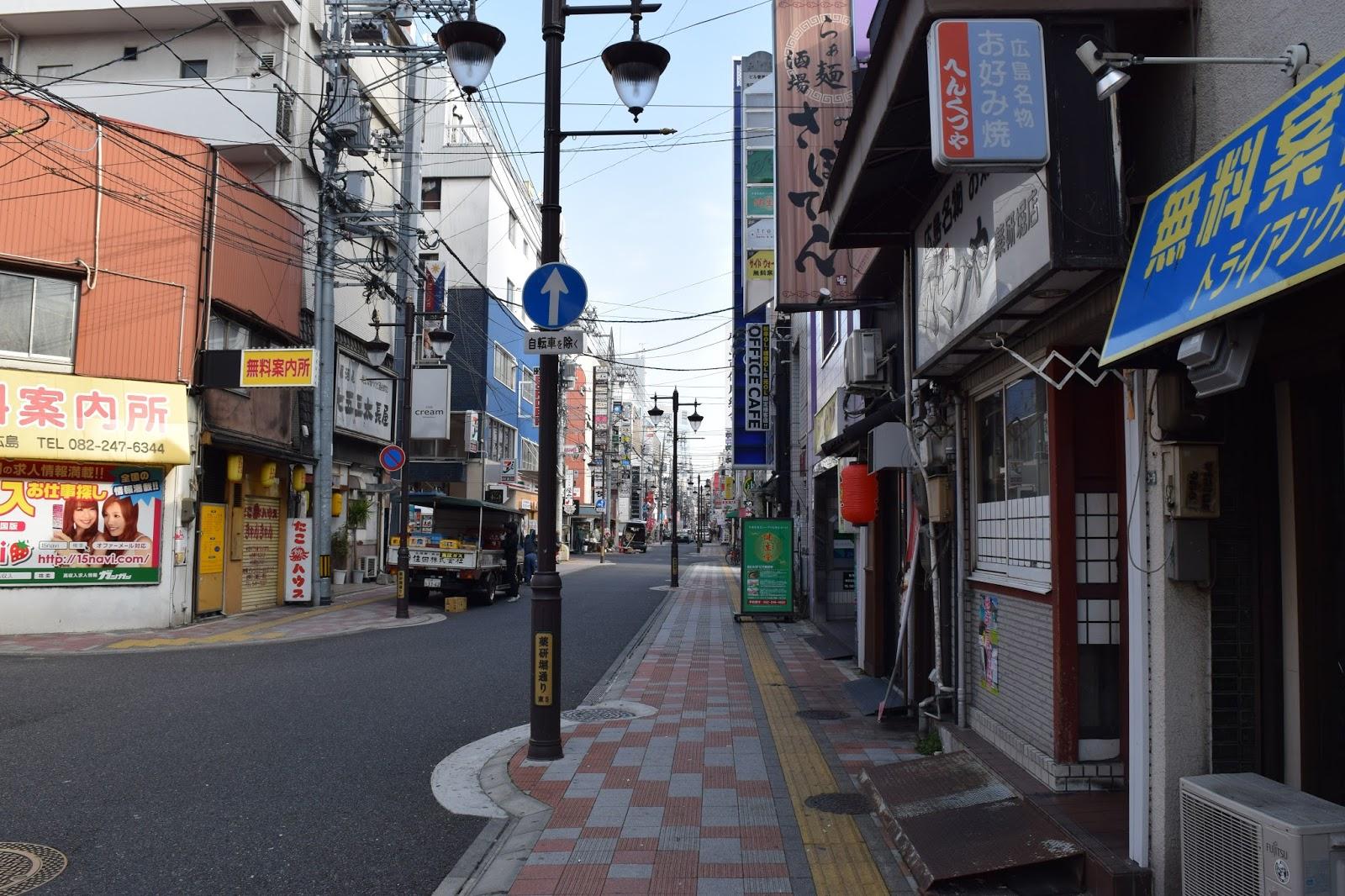 Kanayamacho Hiroshima