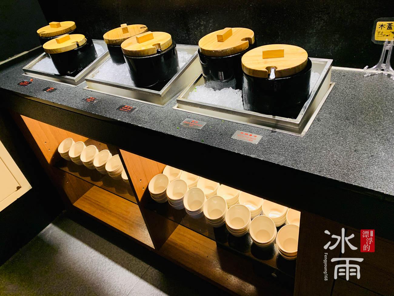 無老鍋|台北中山店|醬料台