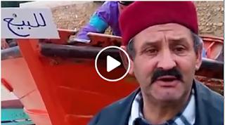يعرضون مراكب الصيد للبيع كاحتجاج على تردي أوضاع الصيد البحري بغارالملح فيديو