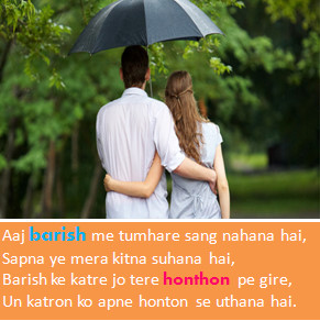 Best and Romantic Rainy Season DP Images for whatsapp