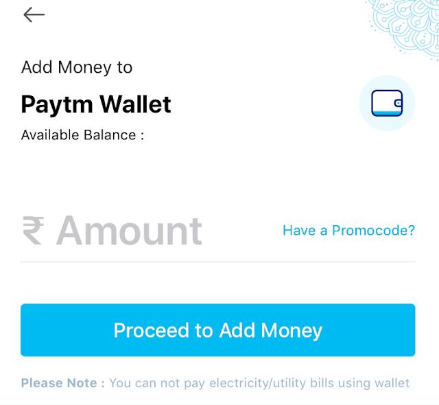Paytm me Paise Kaise Dale - Paytm में पैसे कैसे डाले