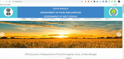 Digital Ration Card Application Process ONLINE