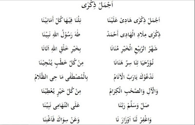 Lirik Ajmala Dzikro Az-Zahir