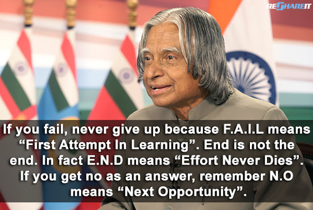 15th August Quotes By APJ Abdul Kalam
