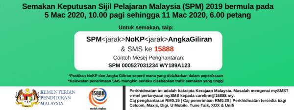 Check Spm 2019 Result Via Online Sms And Mobile App Amerzing