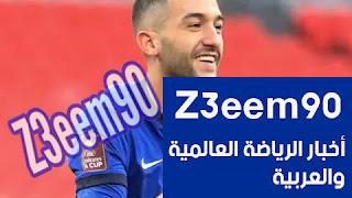 المغربي حكيم زياش يقترب من الرحيل عن تشيلسي للدوري الإيطالي