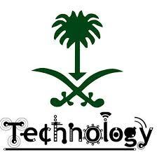 السعودية من أعلى المتقدمين بمؤشر التكنولوجيا العالمي