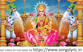 https://www.songslyric.in/2020/01/lakshmi-chalisa-in-hindi.html