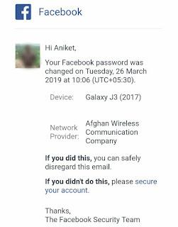 Facebook Account ko Hackers, Facebook, Facebook Safety, Facebook Account safety, Secure facebook from hacker, Facebook