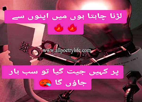 Heart touching poetry in urdu 2 lines sms, broken heart Shayari, sad ghazal in Urdu, 2 line sad Shayari, sad Shayari image HD, sad poetry in Urdu 2 lines SMS, Sad Poetry In urdu, Sad Shayari urdu, Dard Poetry, Urdu Poetry, Sad Poetry, Sad poetry in urdu, best urdu poetry, Bewafa poetry, Best urdu poetry, Best poetry, Poetry online, Sad poetry in urdu 2 lines, Heart touching poetry, Sad poetry in English, Urdu poetry in urdu, Sad love poetry,Poetry in urdu 2 lines,Very sad poetry,