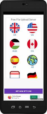 تحميل تطبيق KING IPTV APK الجديد لمشاهدة جميع قنوات العالم المشفرة مباشرة على أجهزة الأندرويد