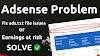 Adsense Fix some ads.txt file issues অথবা Earnings at risk সমস্যাটির সমাধান করে নিন এখনি