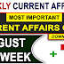 Weekly Current Affairs Quiz: August 2nd Week, 2018