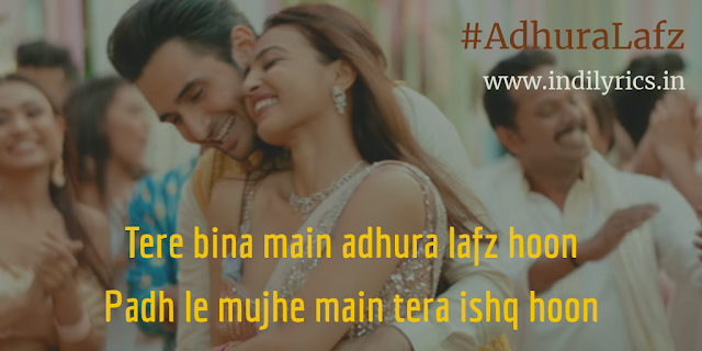 Tere Bina Main Adhura Lafz Hoon | Baazaar | Full Audio Song Lyrics with English Translation and Real Meaning