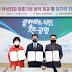 광명시, 여성친화 일촌기업 협약식 및 일자리 지원 간담회 개최