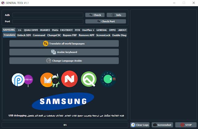 General Tool V 1.1 Free Download