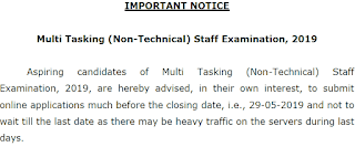 SSC MTS 2019 - Important Notice for the examination