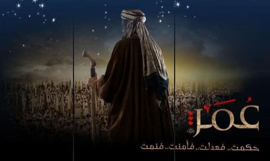 20 Prestasi Umar bin Khattab Saat menjadi Khalifah