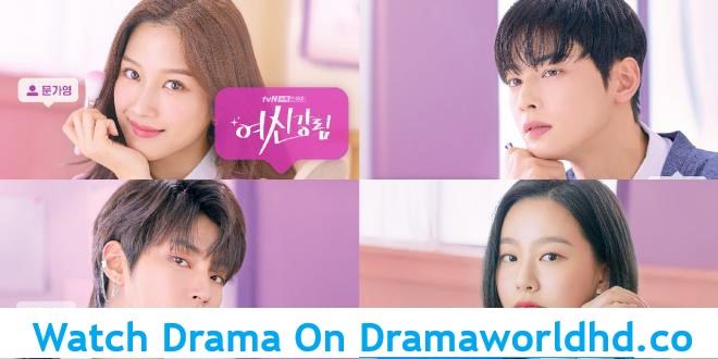 True Beauty Episode 5 and 6 and English Indonesian  Sub