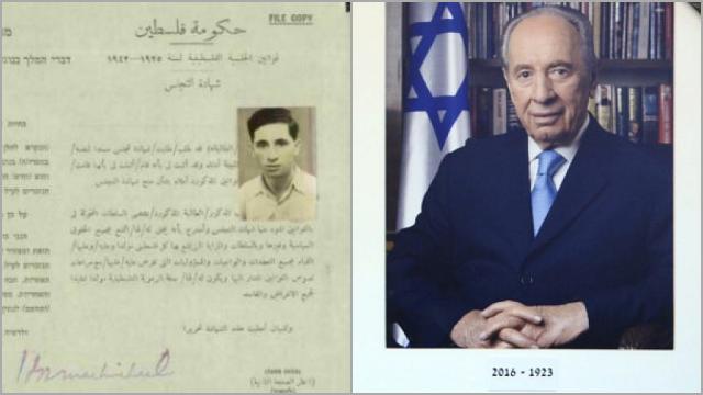 Mantan PM Israel Simon Peres Pernah Daftar Jadi Warga Palestina, Lalu Menjajah Negara Itu