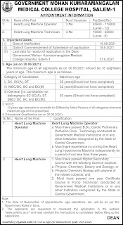 GMKMC Salem Recruitment 2021 06 Heart Lung Machine Operator Posts
