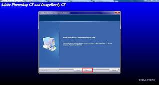Download Adobe Photoshop CS 8.0, Cara Install Adobe Photoshop CS 8.0 Full Version, Serial Number, Photoshop CS 8.0, adobe, full version, crack, keygen, aktivasi, gratis, tutorial, aplikasi,