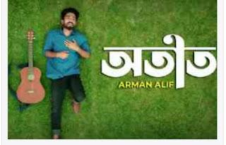 অতীত (Otit) Bangla Song Lyrics -Arman Alif