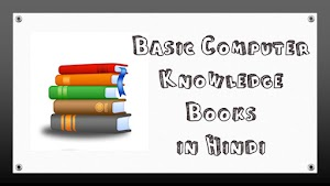 Best Basic Computer Knowledge Books in Hindi