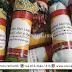 MURAH!!! +62 813-2666-1515 | Souvenir Hari Raya Idul Fitri