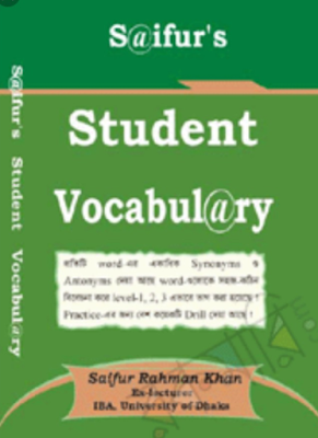saifur's student vocabulary pdf download