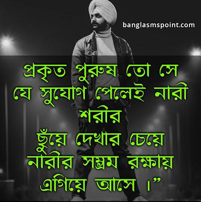 Bengali Attitude Caption