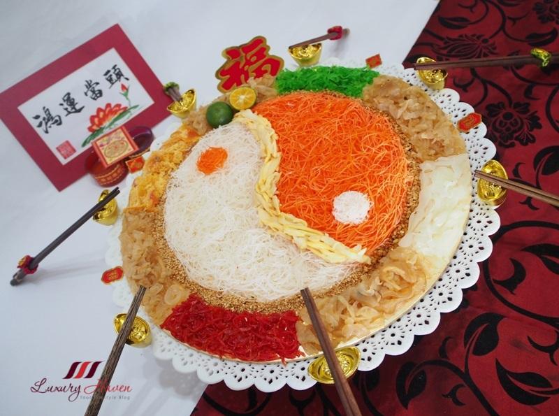 cny abalone prosperity toss auspicious bagua yu sheng
