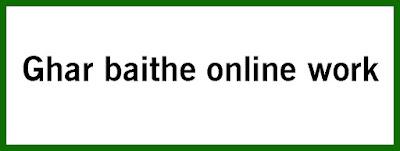Ghar baithe online work