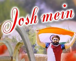 Josh Mein mp3 Song Download