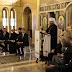 У Римі вручено відзнаки священномученика Омеляна Ковча