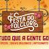TRÊS LAGOAS| Festa do Folclore começa nesta quinta-feira e terá vasta programação, confira