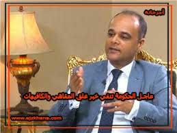 الحكومة,مستشار نادر سعد, رئاسة الوزراء, غلق المقاهي والكافيهات