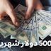 الربح أكثر من 500 دولار شهرياً عن طريق الإستبيان فقط | شرح موقع Paider | الربح من الإنترنت
