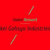 Job Operator Produksi Kawasan MM2100 PT Sankei Gohsyu Industries (SGI)