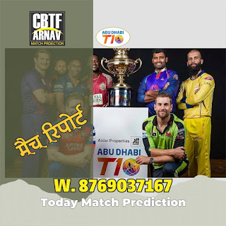 Pune vs Deccan 2nd Abu Dhabi T10 Today Match Prediction 100% Sure Winner