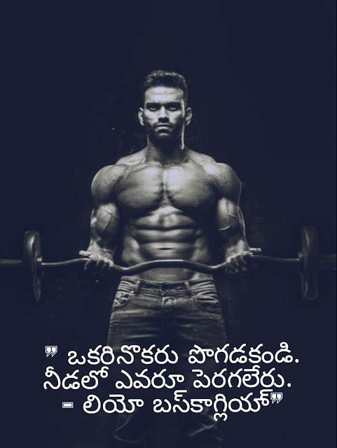 love failure kavithai tamil