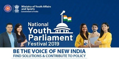 Union Minister Rajyavardhan Rathore launches National Youth Parliament Festival 2019