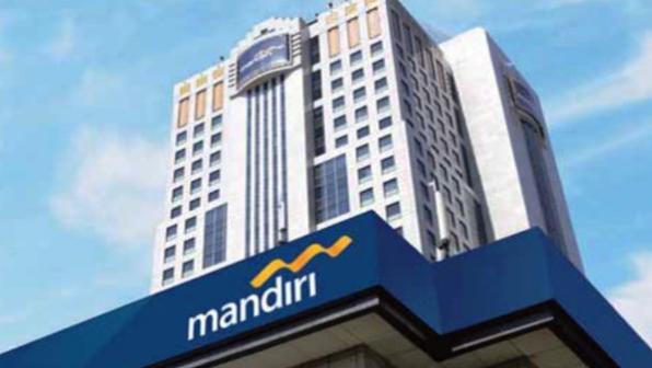 Lowongan Kerja Bank Mandiri Juli - Desember 2019