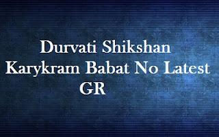 Durvati Shikshan Karykram Babat No Latest GR