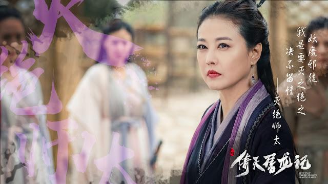 Heavenly Sword Dragon Slaying Saber 2019 Kathy Chow