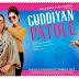 Guddiyan Patole Full Hd Movie | Gurnam Bhullar | Sonam Bajwa  Tania | Okpunjab Movie Download Filmywap