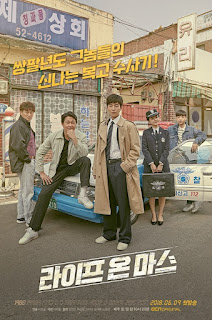 Drama Korea Life on Mars Episode 1 Subtitle Indonesia